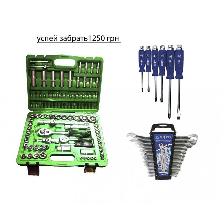 Набор инструмента 108 единиц, Набор ключей комбинированных 12 единиц , Набор ударных отверток 6 шт BestTools