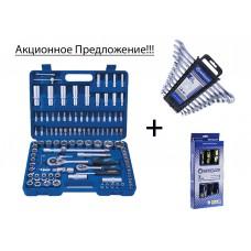Набор инструмента 108 единиц Стандарт ST-0108-6 + Набор ключей комбинированных 12 единиц + Набор отверток 7 ед. Стандарт NKK12ST ST-0108-6-NKK12ST-SDS07