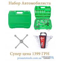 Набор инструментов 108 ед. ET-6108SP + набор ключей 12 ед. + баллонный ключ