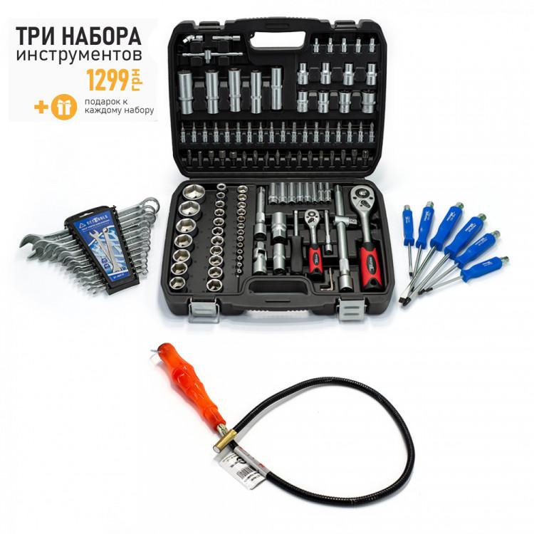 Набор инструментов 108 ед. Profline 61085 + Набор ударных отверток Profline 6 ед. + Набор ключей 12 ед.+ ПОДАРОК