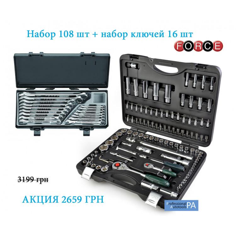 Набор инструментов 108 ед, набор рожковых ключей 16 шт Force (41082-5-5161)