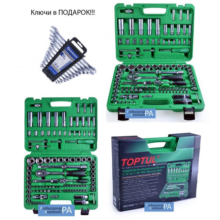 Набор инструмента 108 единиц Toptul GCAI108R (Ключи в подарок NKK12ST)