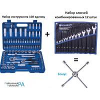 Набор инструмента 108 единиц, Набор ключей комбинированных, БОНУС Ключ баллонный крестовой СТАНДАРТ