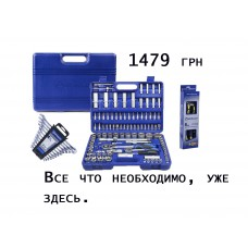 Набор инструмента 108 единиц Стандарт ST-0108-6 + Набор ключей комбинированных 12 единиц + Набор отверток 5 ед. Стандарт NKK12ST ST-0108-6-NKK12ST-SDS05