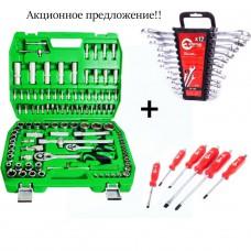 Набор инструментов 108 ед. ET-6108SP + набор ключей 12 ед. HT-1203 + Набор ударных отверток 6 шт. INTERTOOL HT-0403