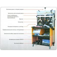 Система для кузовного ремонта