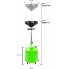 Установка для слива масла пластиковая (75л) GIKraft HDP-75