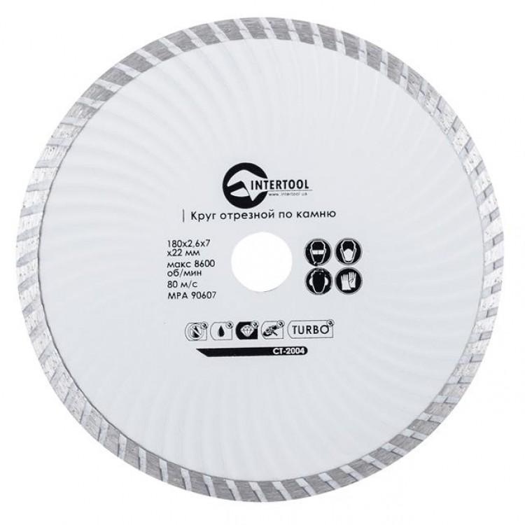 Диск отрезной Turbo, алмазный 180мм, 16-18%