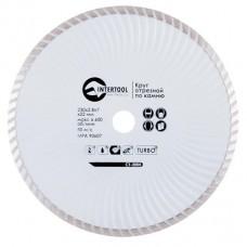 Диск отрезной Turbo, алмазный 230мм, 16-18%