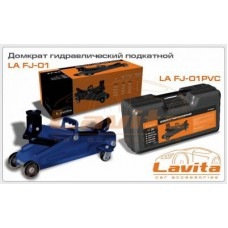 Домкрат гидравлический подкатной 2т 130 - 295 мм в пластиковом кейсе Lavita FJ-01PVC
