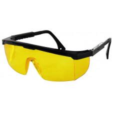 Очки защитные желтые с регулируемыми дужками