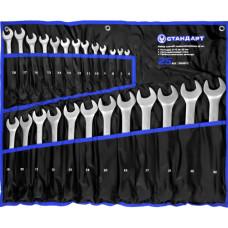 Набор ключей комбинированных 25 ед. (6-28,30,32) в сумке  Стандарт NKK25ST-S