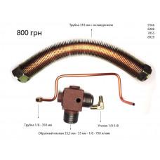 Комплект трубок, обратный клапан 750 лит/мин PAtool 7855-750
