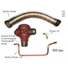 Комплект трубок, обратный клапан 1000 лит/мин PAtool 7856-1000